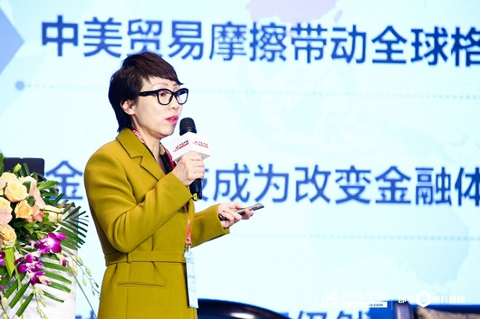 (北京财富管理行业协会执行秘书长、恒天财富助理总裁 韩淑华)