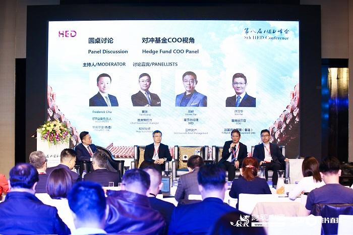 (圆桌讨论,从左依次为Frederick Chu、黄�|、许汉华、田峰)